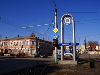 Astrakhan, Boevaya st, house 32. fuel filling station