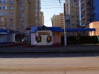 阿斯特拉罕, 商店 Продмаг №1, Boevaya st, 房屋 34