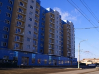 Astrakhan, Boevaya st, house 36. Apartment house