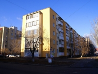 Astrakhan, Boevaya st, house 40. Apartment house