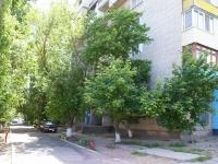 Астрахань, улица Боевая, дом 45. многоквартирный дом
