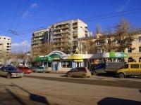 Astrakhan, Boevaya st, house 49Б. store