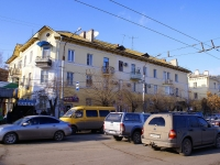 Astrakhan, Boevaya st, house 50. Apartment house