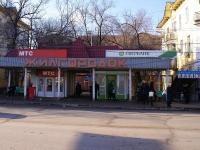 阿斯特拉罕, Boevaya st, 房屋 52А. 商店