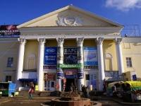 Astrakhan, Boevaya st, house 53. store