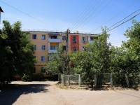 Astrakhan, Boevaya st, house 55. Apartment house