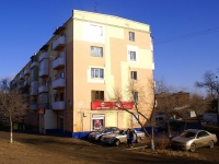 Astrakhan, Boevaya st, house 59. Apartment house