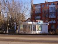 阿斯特拉罕, Boevaya st, 房屋 67Б. 商店