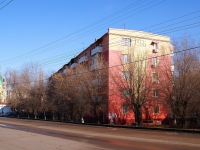 Astrakhan, Boevaya st, house 67. Apartment house