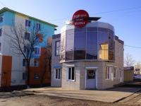 Астрахань, кафе / бар Кук-си Каби, улица Боевая, дом 68А