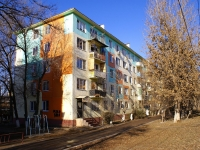 Astrakhan, Boevaya st, house 68. Apartment house