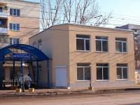 Астрахань, улица Боевая, дом 71А. магазин