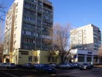 Астрахань, улица Боевая, дом 72А. типография