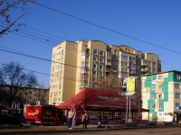 Astrakhan, Boevaya st, house 72. Apartment house