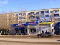 Astrakhan, Boevaya st, house 73Б. multi-purpose building