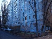 Астрахань, улица Боевая, дом 75 к.1. многоквартирный дом