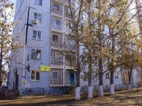 Astrakhan, Boevaya st, house 77. Apartment house