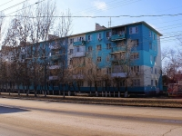 Astrakhan, Boevaya st, house 80. Apartment house