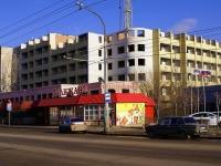 阿斯特拉罕, Boevaya st, 房屋 83Б. 多功能建筑