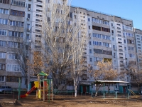 Astrakhan, Boevaya st, house 83. Apartment house