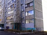 Астрахань, улица Боевая, дом 85 к.1. многоквартирный дом