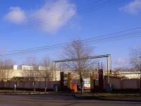 Astrakhan, training centre Астраханский учебно-курсовой комбинат автомобильного транспорта, автошкола, Boevaya st, house 101