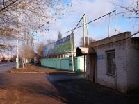 阿斯特拉罕, Boevaya st, 房屋 119. 写字楼