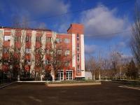 Astrakhan, Boevaya st, house 124. office building
