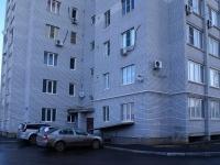 Astrakhan, Boevaya st, house 126 к.1. Apartment house