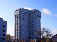 Астрахань, улица Боевая, дом 126 к.3. многоквартирный дом