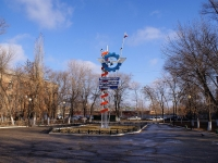 阿斯特拉罕, 工厂(工场) Астраханский тепловозоремонтный завод, Boevaya st, 房屋 127