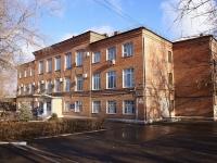 Астрахань, завод (фабрика) Астраханский тепловозоремонтный завод, улица Боевая, дом 127