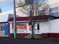 Astrakhan, Boevaya st, house 132 к.4. store