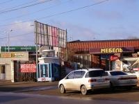Astrakhan, Boevaya st, house 132А. store