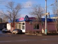 阿斯特拉罕, 咖啡馆/酒吧 Валентина, Boevaya st, 房屋 132Б