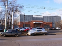 Астрахань, улица Боевая, дом 132Г. магазин
