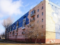 Astrakhan, Boevaya st, house 133. Apartment house