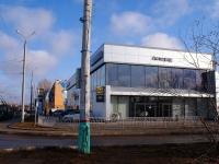 Astrakhan, Boevaya st, house 135. automobile dealership
