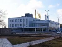 阿斯特拉罕, Boevaya st, 房屋 135. 汽车销售中心