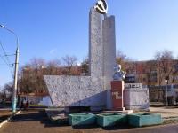Astrakhan, monument Н. ОстровскомуBoevaya st, monument Н. Островскому