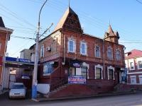 Astrakhan, Zhana zhoresa st, house 20. store