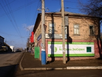 Astrakhan, Zhana zhoresa st, house 22. Apartment house