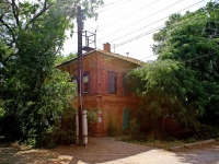 Astrakhan, Griboedov st, house 8. Apartment house