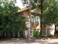 Astrakhan, Griboedov st, house 10. Apartment house