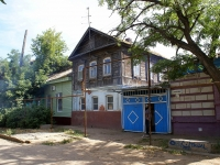 Astrakhan, Griboedov st, house 12. Apartment house
