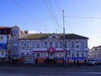 Астрахань, улица Котовского, дом 1. магазин