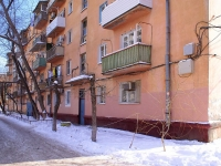 Астрахань, улица Богдана Хмельницкого, дом 12. многоквартирный дом