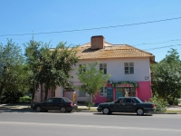 Astrakhan, Bogdan Khmelnitsky st, house 21. Apartment house