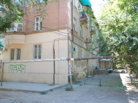 Astrakhan, Bogdan Khmelnitsky st, house 24. Apartment house