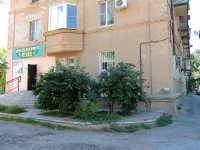 Astrakhan, Bogdan Khmelnitsky st, house 28. Apartment house